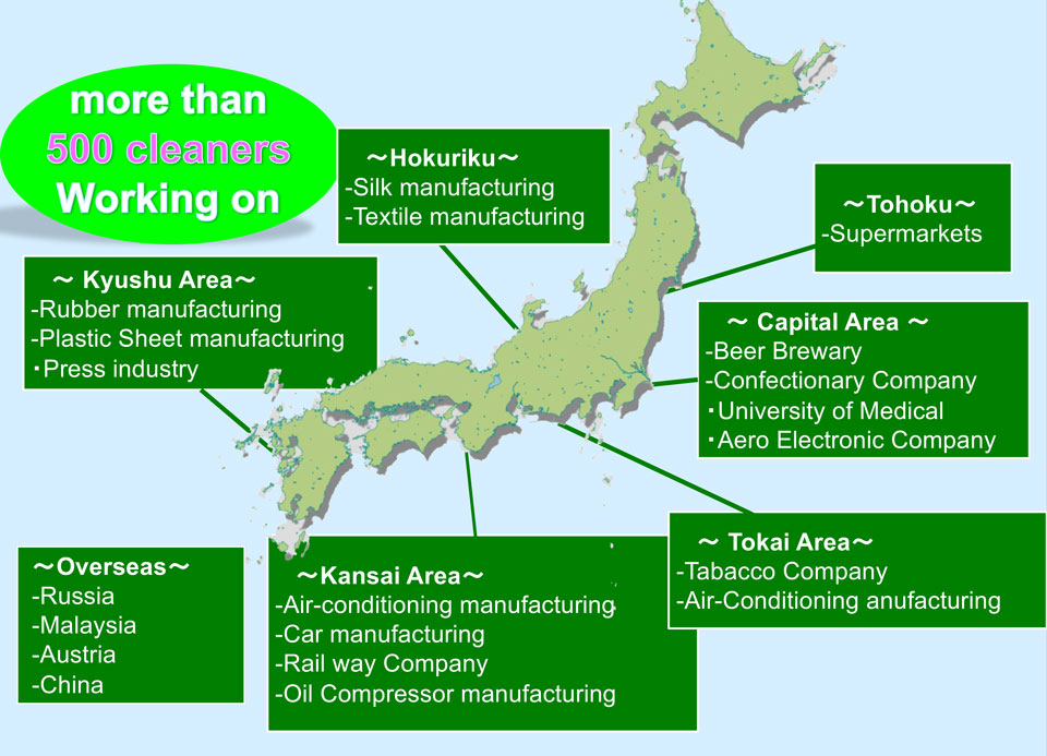 Who are using Aquxite Cleaner in Japan